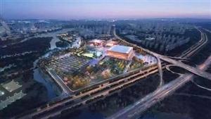 炸了!!!70亿资金建设皇冠湖城市中央公园与皇冠湖水库