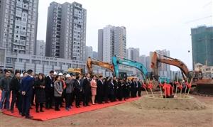 一锹破土――优筑・欧洲新城开工仪式11月28日圆满举行