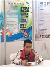 城关中学车志鹏同学在第33届陕西省科技创新大赛中斩获佳绩