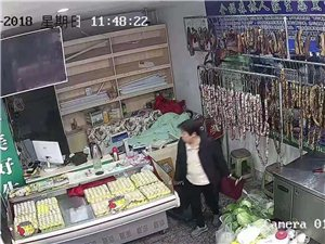 ��l!南溪西�T一店主包包被偷,�O控拍下全�^程,不料.........