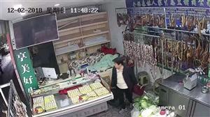 视频!南溪西门一店主包包被偷,监控拍下全过程,不料.........