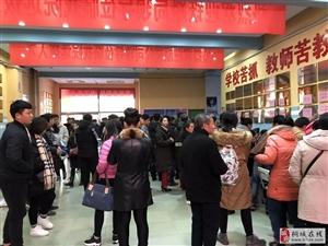 廊坊华航航空学校 2019年春季第一次大型招生面试会