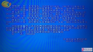 澳门太阳城网站县拟提拔重用干部公示