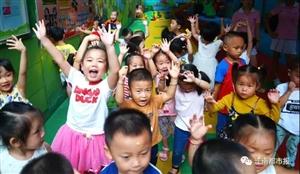 最新发布,省政府出手了!有小孩的澳门威尼斯人游戏平台家长都要看