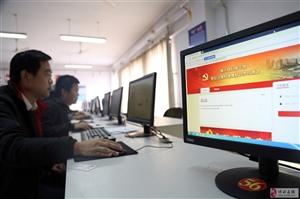 博兴县科级干部参加党纪法规和德廉知识测试