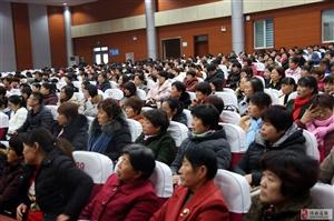 博兴县对科级女干部(基层妇女干部)及选调生进行培训