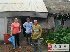 【巴彦网】在细微处推动前行的脚步-水务局驻龙泉村工作队队长姜艳霞扶贫