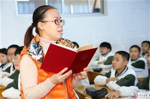 """博兴县实验中学""""国家宪法日""""开展主题教育活动"""