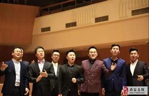 府谷籍青年男高音杨志伟受邀参加北京经典民歌音乐会!