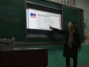 """合阳孟庄九年制学校开展""""宪法宣传周""""系列活动"""