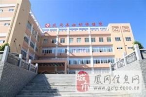 凤冈县妇幼保健院宣传视频