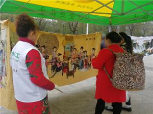 县残联举办2018年国际残疾人日系列活动