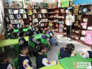 博兴一小校外幼儿园――益智拼图
