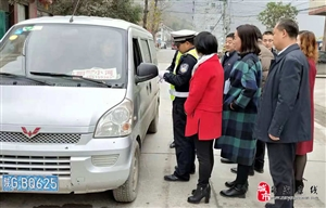 甘溪镇集思广益:人大代表为交通安全献计献策