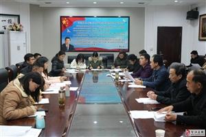 安庆皖江中等专业学校统筹部署市第十五届中职学校技能大赛参赛工作