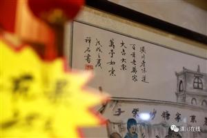 【走近】第33期:钱柜娱乐城网红小吃老萬家板栗,排队高峰达数十米...