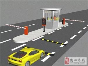 """德江''无感支付""""智慧停车,说走就走的智慧城市建设!"""