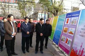 合阳县开展12.4国家宪法日系列宣传活动