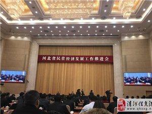 河北优秀民营企业名单公布!清河两家企业上榜