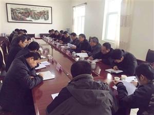 渭北地区煤矿水害隐患第一排查组 赴合阳县开展煤矿水害隐患专项排查