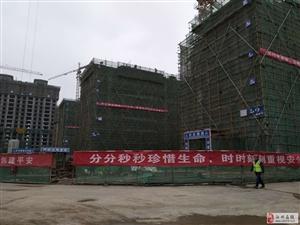 【圣庄园·东湖】十二月楼盘最新工程进度!
