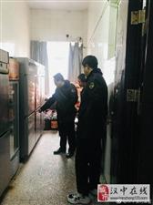 威尼斯人网上娱乐平台市食品药品稽查支队突击检查南郑区校园食品安全