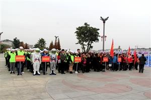 青春志愿・爱在社区,广汉市大学生志愿服务进社区行动启动仪式