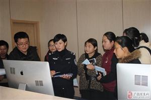 广饶县公安局出入境管理大队开展宾馆境外人员住宿登记培训