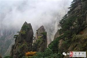 苏城巴彦摄影之雾里黄山-丁良