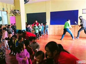 邻水县阳光艺术幼儿园举行反恐防暴力安全疏散演练活动