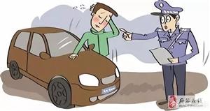 府谷交警在高石崖路段查获,一男子用450元购买的假驾驶证上路行驶!