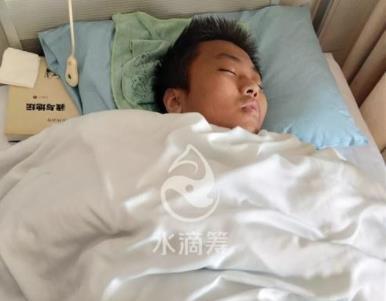 莱阳照旺庄17岁少年突发车祸,家中拮据,请帮帮这个家庭吧