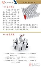 孟乔商务――专注商务咨询