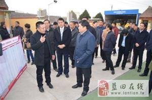 教育资助网善行天下,走进陕西的东大门