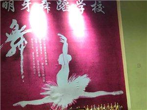 萌芽舞校――每一次旋转跳跃,就会离梦想更近