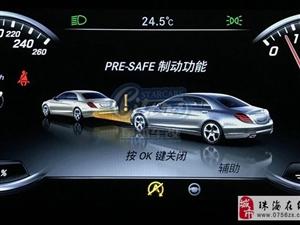 奔驰S450升级HUD抬头显示 夜视仪辅助奔驰最高安全系统 广州星越