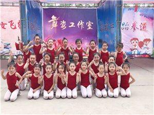 舞姿艺术中心――学习舞蹈并在舞蹈艺术中快乐成长