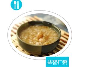 【美食】初雪�砼R�r��B生美食推�]