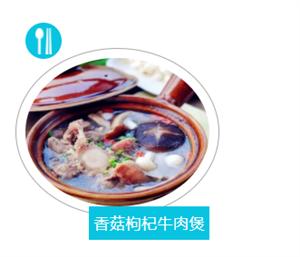 【美食推荐】武汉初雪来临时节养生美食推荐