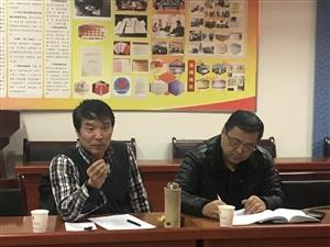 县移民局召开《岔峪故事》编辑筹备座谈会