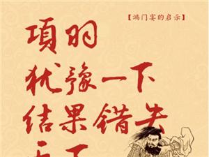 【江山・壹号】下手要趁早丨实景现房,年终钜惠至12万,难再求