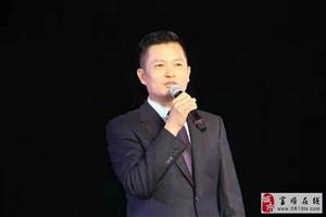 富顺县隆重举行志愿者服务文化节暨志愿者风彩展活动