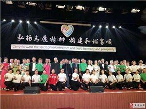 澳门威尼斯人游戏官网县隆重举行志愿者服务文化节暨志愿者风彩展活动