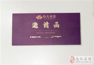 南阳房地产户型图印制厂家 房地产物料定制厂家选双丰价格低质量好