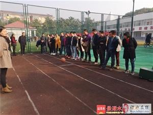 晶桥镇开展全民健身运动会