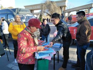 """正蓝旗民政局积极开展""""12.4""""宪法宣传周活动"""