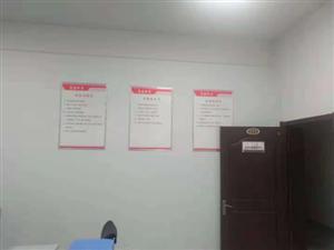 正蓝旗民政局购买第三方社会服务充实