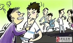 府谷一27岁男子因琐事发生打架,用匕首捅伤他人被刑拘!