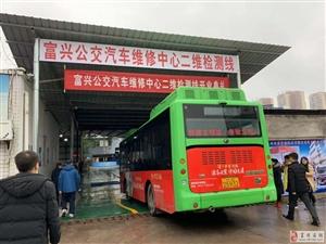 富顺县富兴维修中心二维检测线正式上线,了解一下!