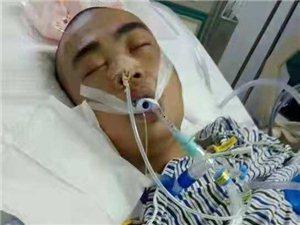 """正安小伙?#25226;?#24247;"""",突发高烧。经正安县医院冶疗无好转,已转至重庆西南医院"""